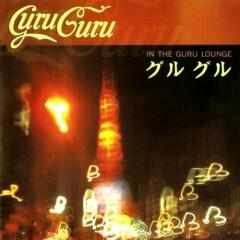 In The Guru Lounge CD1 - Guru Guru