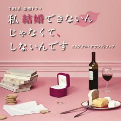 Watashi Kekkon Dekinain janakute, Shinain desu (TV Drama) Original Soundtrack - Masahiro Tokuda