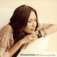 Shizuka Kudo 20th Anniversary the Best (CD2)