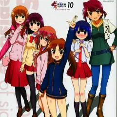 Saki Achiga-hen Episode of Side-A - Special CD 10
