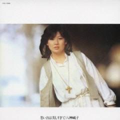 思い出は美しすぎて (Omoide wa Utsukushi Sugite) (SHM-CD) - Yagami Junko