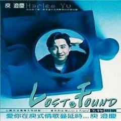 Lost & Found - Dữu Trừng Khánh
