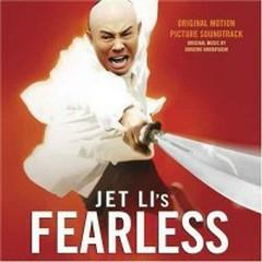 Jet Li's Fearless (CD3) - Shigeru Umebayashi