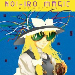 Koi-Iro Magic Orchestra (Gensokyo Edition) - komsoya