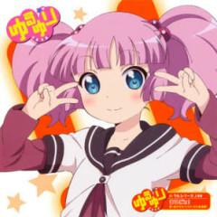Yuruyuri Character Disc 4 - Marugoto! - Ookuba Rumi