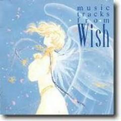 Wish - Ali Project
