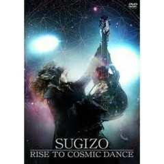 Rise To Cosmic Dance CD1 - SUGIZO