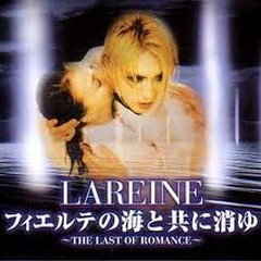 The Last Of Romance ~ Fierte no umi to tomo ni kieyu