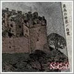 Saikou no sekai ~ Shirasagi - NoGoD