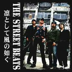 Rin Toshite Kaze no Gotoku - The Street Beats