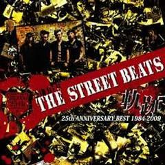 Kiseki: 25th Anniversary BEST 1984-1989 CD1 - The Street Beats