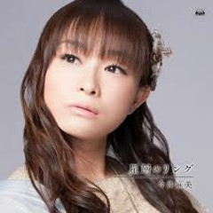 Compilation Songs of Asami Imai CD4 - Asami Imai