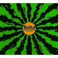 すいか (Suika) (CD3)