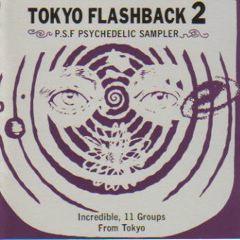 Tokyo Flashback 2
