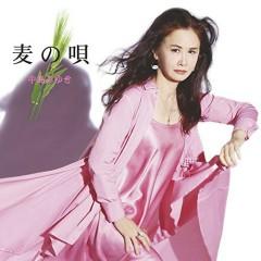 麦の唄 (Mugi No Uta) - Miyuki Nakajima