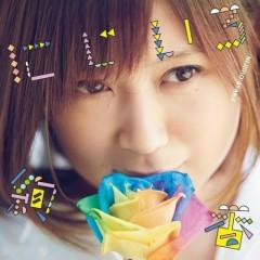 にじいろ (Nijiiro)  - Ayaka