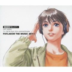 PATLABOR TV+NEW OVA 20th ANNIVERSARY PATLABOR THE MUSIC SET-1 CD4