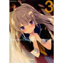 Ao no Kanata no Four Rhythm CHARACTER SONG CD Volume.3 'Millions of You'
