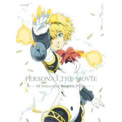 PERSONA3 THE MOVIE #2 Midsummer Knight's Dream Soundtrack CD