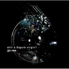 Still a Sigure virgin - Rin toshite shigure