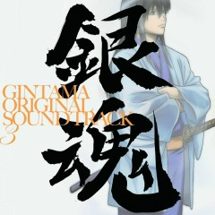 Gintama Original Soundtrack 3