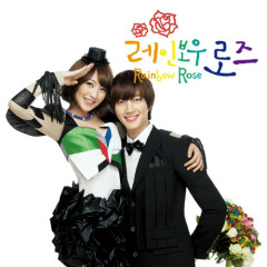 Rainbow Rose OST (CD1)