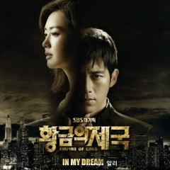 Empire Of Gold OST Part.2