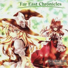 Far East Chronicles - TONE artistic group