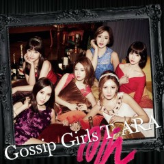 Gossip Girls (Japanese)