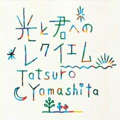 光と君へのレクイエム (Hikari to Kimi e no Requiem) - Tatsuro Yamashita