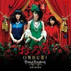 おろち (Orochi) Original Soundtrack - Kenji Kawai