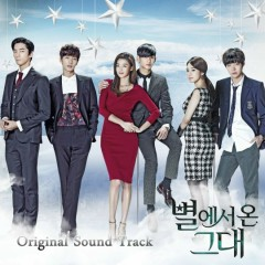 You Who Came From The Stars OST (CD1)