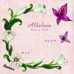 Alleluia -Piano & Voice- - Kanon