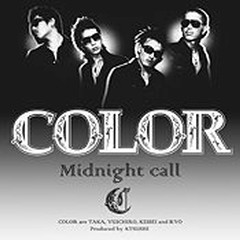 Midnight Call - Color