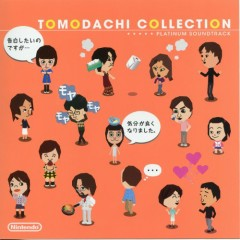 Tomodachi Collection Platinum Soundtrack CD4