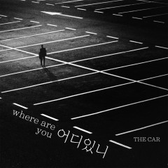 Where Are You? (Single)