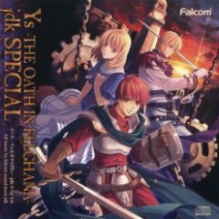 Ys -THE OATH IN FELGHANA- jdk SPECIAL