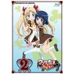 Astarotte no Omocha! BD DVD 1 Limited Edition Bonus Special CD