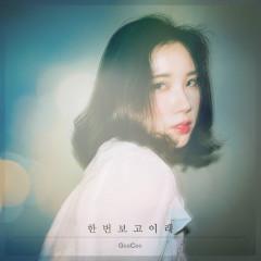 Hanbeon Bogo Ilae (Single)