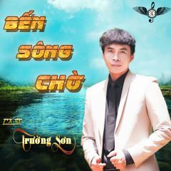 Bến Sông Chờ - Trường Sơn,Kim Thư ((My My)),Ngô Quốc Linh