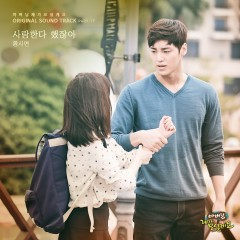 Father, I'll Take Care of You OST Part.17 - Hwang Si Yeon