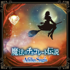 Maho no Chocolate Densetsu (The Legend Of Magical Chocolate) - Afilia Saga