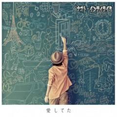 愛してた (Aishiteta) - Naoto Inti Raymi