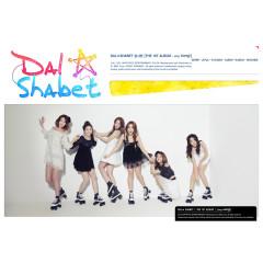 THE 1ST ALBUM 'BANG BANG' - Dalshabet