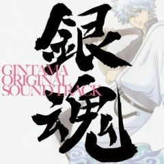 Gintama Original Soundtrack CD2
