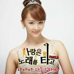 Melody Of Love OST Part.3 - Kim Tae Hyung