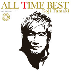 ALL TIME BEST CD1 - Tamaki Koji
