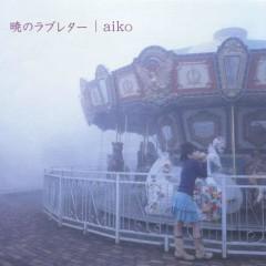 Akatsuki no Love Letter