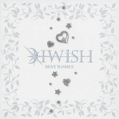 BEST WiSHES - I WiSH