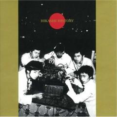 Hikashu History (CD2)